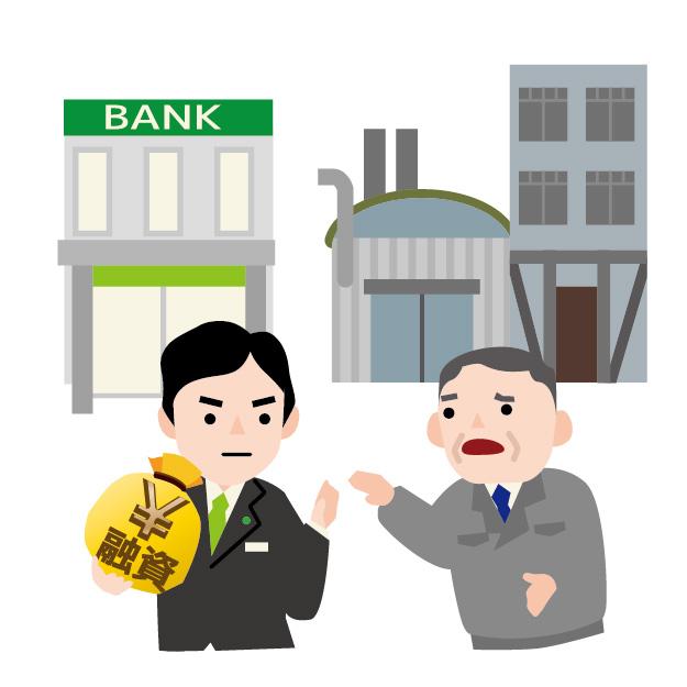 【国庫融資】前年度が赤字でも国金で融資を受けることは可能なのか?赤字決算で資金調達に成功した社長の体験談。面接で聞かれるポイントと対策とは?【日本政策金融公庫】