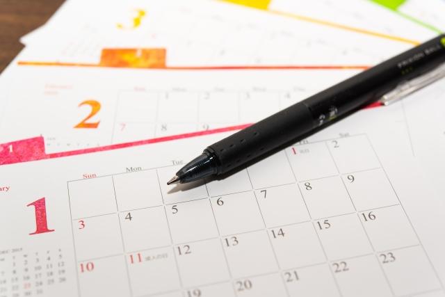 【サンプルあり】PHPで祝日と六曜入のカレンダーを作る方法【コピペでOK】