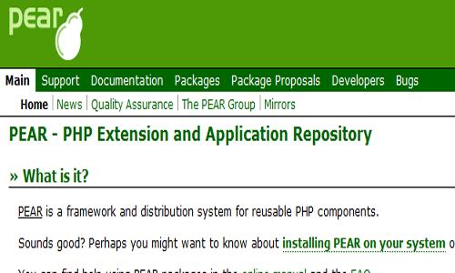 【PHP】xserver(エックスサーバー)にPEARをインストールしてみた!【やってみた】