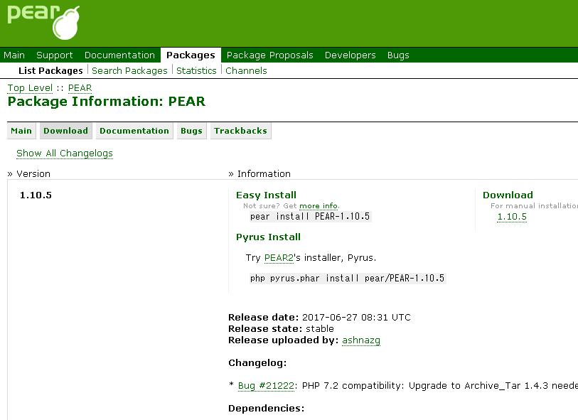 ネットオウル系のサーバー(minibird、firebird、clouverなど)にpearをインストールする方法【PHP】